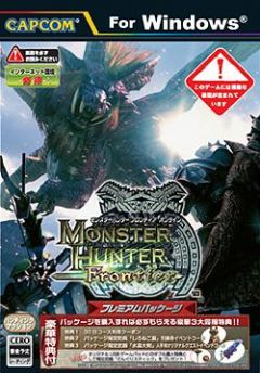 Jaquette de Monster Hunter Frontier Online PC