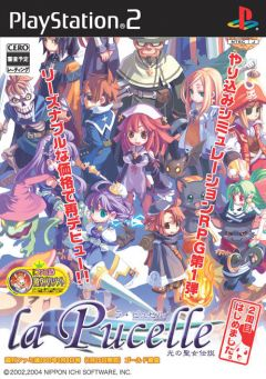 Jaquette de La Pucelle : Director's Cut PlayStation 2