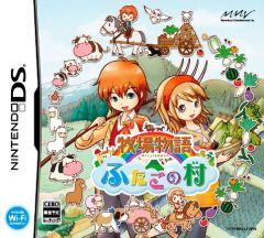 Jaquette de Harvest Moon : Futago no Mura DS