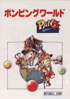 Jaquette de Pang Arcade
