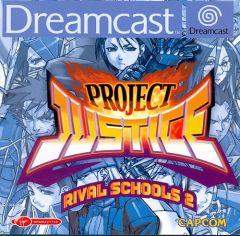 Jaquette de Project Justice : Rival Schools 2 Dreamcast