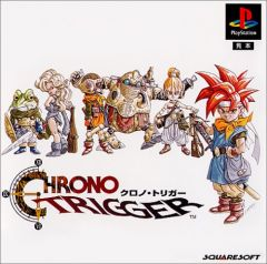 Jaquette de Chrono Trigger PlayStation