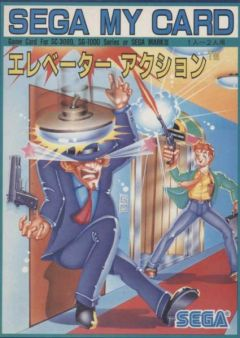 Jaquette de Elevator Action Master System