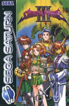 Jaquette de Shining Force III Sega Saturn