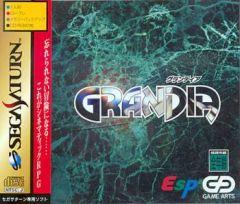 Jaquette de Grandia Sega Saturn