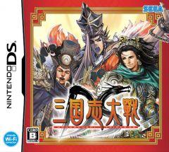 Jaquette de Sangokushi Taisen DS DS