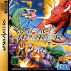 Jaquette de Space Harrier Sega Saturn