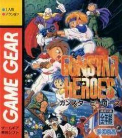 Jaquette de Gunstar Heroes GameGear