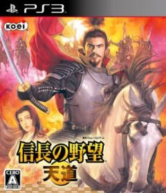 Jaquette de Nobunaga's Ambition Tendô PlayStation 3
