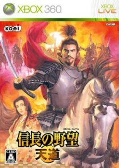 Jaquette de Nobunaga's Ambition Tendô Xbox 360