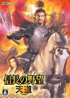 Jaquette de Nobunaga's Ambition Tendô PC