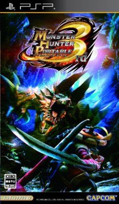 Jaquette de Monster Hunter Portable 3rd PSP