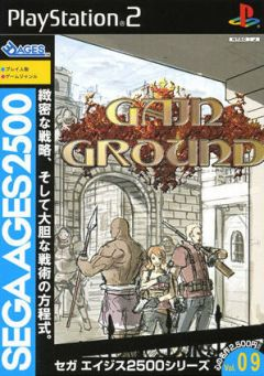 Jaquette de Gain Ground PlayStation 2