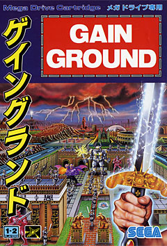 Jaquette de Gain Ground Megadrive