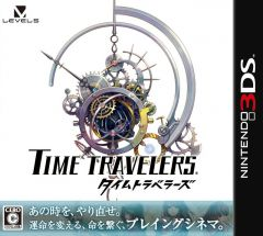 Jaquette de Time Travelers Nintendo 3DS