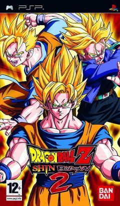 Jaquette de Dragon Ball Z : Shin Budokai 2 PSP