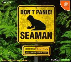 Jaquette de Seaman Dreamcast