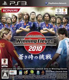 Jaquette de Winning Eleven 2010 : Aoki Samurai no Chôsen PlayStation 3