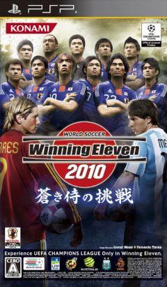 Jaquette de Winning Eleven 2010 : Aoki Samurai no Chôsen PSP