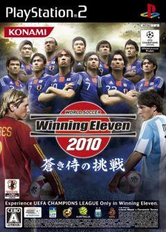 Jaquette de Winning Eleven 2010 : Aoki Samurai no Chôsen PlayStation 2