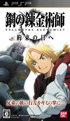 Jaquette de Fullmetal Alchemist : Yakusoku no Hi he PSP