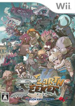 Earth Seeker (Wii)