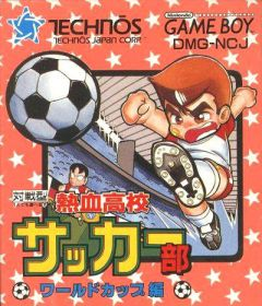 Jaquette de Nintendo World Cup Game Boy