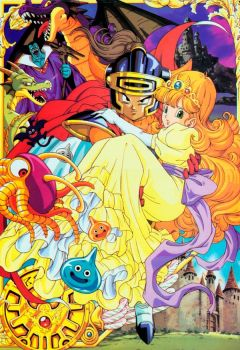 Jaquette de Dragon Quest MSX