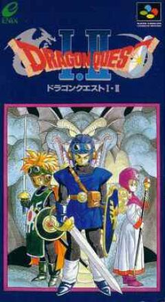 Jaquette de Dragon Quest I & II Super NES