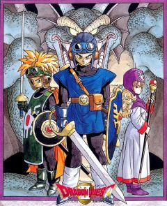 Jaquette de Dragon Quest II MSX