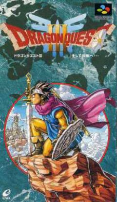 Jaquette de Dragon Quest III Super NES