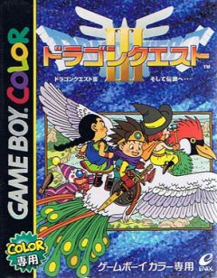 Jaquette de Dragon Quest III Game Boy Color