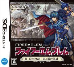 Jaquette de Fire Emblem : Shin Monshô no Nazo DS
