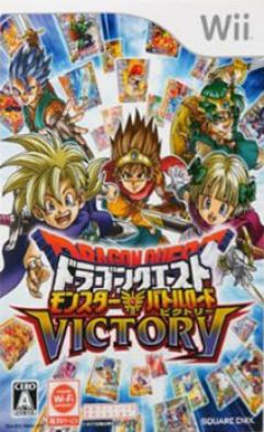 Jaquette de Dragon Quest Monsters : Battle Road Victory Wii