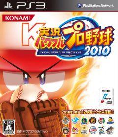Jaquette de Powerful Pro Baseball 2010 PlayStation 3