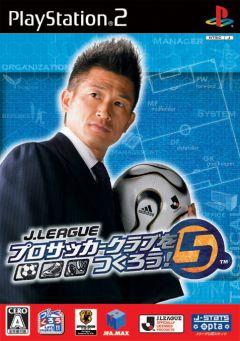 Jaquette de Let's Make a J.League Pro Soccer Club ! 5 PlayStation 2