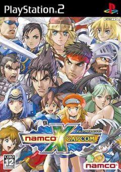 Jaquette de Namco X Capcom PlayStation 2