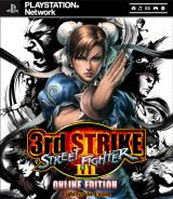 Jaquette de Street Fighter III : 3rd Strike Online Edition PlayStation 3