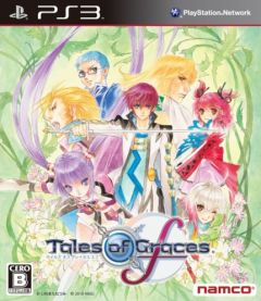 Jaquette de Tales of Graces F PlayStation 3