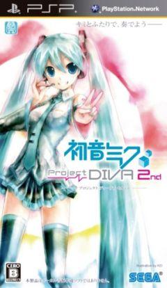 Jaquette de Hastune Miku - Project Diva 2nd PSP