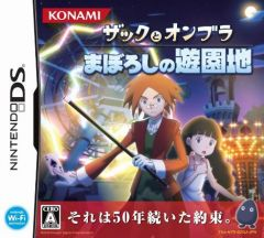 Jaquette de Zack & Ombra : The Phantom Amusement Park DS