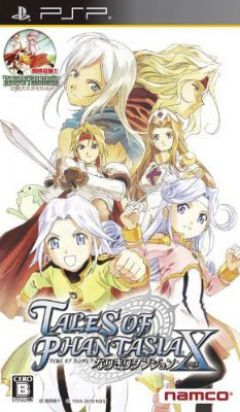 Jaquette de Tales of Phantasia : Narikiri Dungeon X PSP