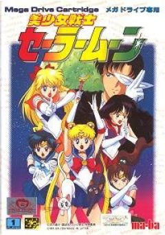Jaquette de Sailor Moon Megadrive