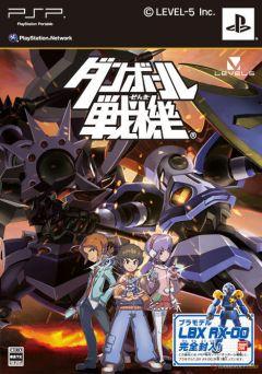 Jaquette de Danball Senki PSP