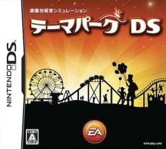 Jaquette de Theme Park DS DS