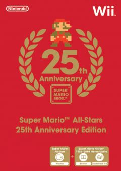 Super Mario All-Stars Edition 25ème anniversaire