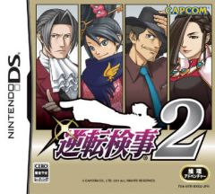 Jaquette de Ace Attorney Investigations : Miles Edgeworth 2 DS