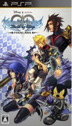 Jaquette de Kingdom Hearts : Birth by Sleep Final Mix PSP