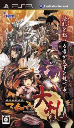 Jaquette de Hototogisu Tairan PSP