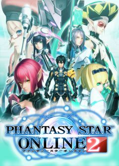 Jaquette de Phantasy Star Online 2 PC